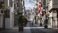 23 Nisan'da sokağa çıkmak yasak mı? İçişleri Bakanlığı'ndan yeni genelge!