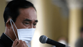 Maske takmayan Başbakana ceza kesildi!