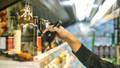 İstanbul'da 'tam kapanma' döneminde alkol satışı yapılamayacak