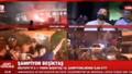 Beşiktaş taraftarları A Haber'de A Haber'i protesto etti! Muhabirin zor anları...