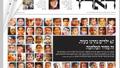 İsrail'de Haaretz gazetesinden 'öldürülen Filistinli çocuklar' manşeti: Savaşın bedeli bu