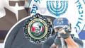 İsrail'in gizli servis elemanı itiraf etti: Bilgileri Zürih'te verdim