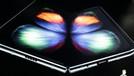 Samsung, Galaxy S10, Fold ve S10 Plus'ı tanıttı!