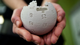 Wikipedia'yla ilgili flaş gelişme!