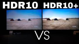 HDR10, Dolby Vision ve HLG görüntü standartları