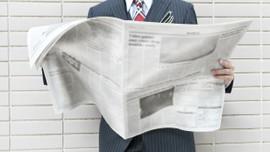 Cumhuriyet'in yönetimi değişti, tirajları nasıl etkilendi? (Medyaradar/Özel)