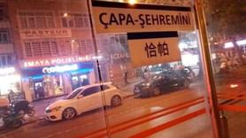 İYİ Parti'den İBB'ye Çince tabela tepkisi