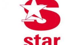 STAR'DA YENİ BİR DİZİ BAŞLIYOR!