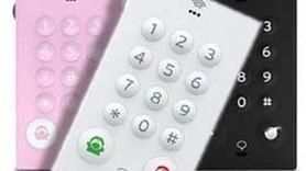 İŞTE DÜNYANIN EN 'AKILSIZ' TELEFONU!
