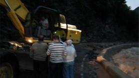 GİRESUN'DAKİ TANITIM GEZİSİNE KATILAN 7 GAZETECİ SEL NEDENİYLE MAHSUR KALDI! (MEDYARADAR/ÖZEL)