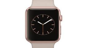Apple Watch satışlarına başladı