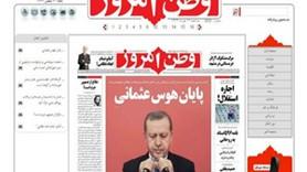 İran medyası: İmparator Erdoğan kaybetti!