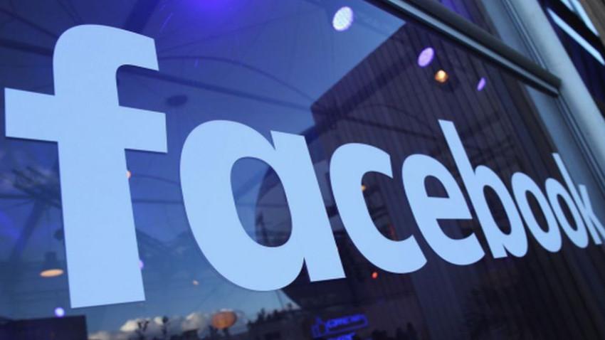 Facebook'ta büyük tehlike
