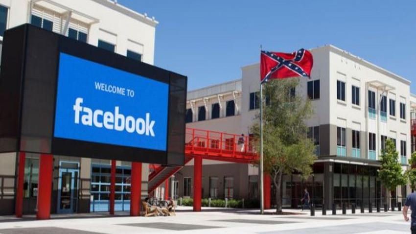 Facebook binasında bomba alarmı! Çalışanlar tahliye edildi