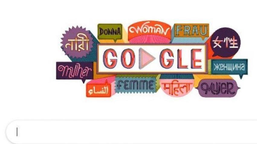 Google'dan Kadınlar Günü sürprizi! Kadın yazarların sözleri doodle oldu...