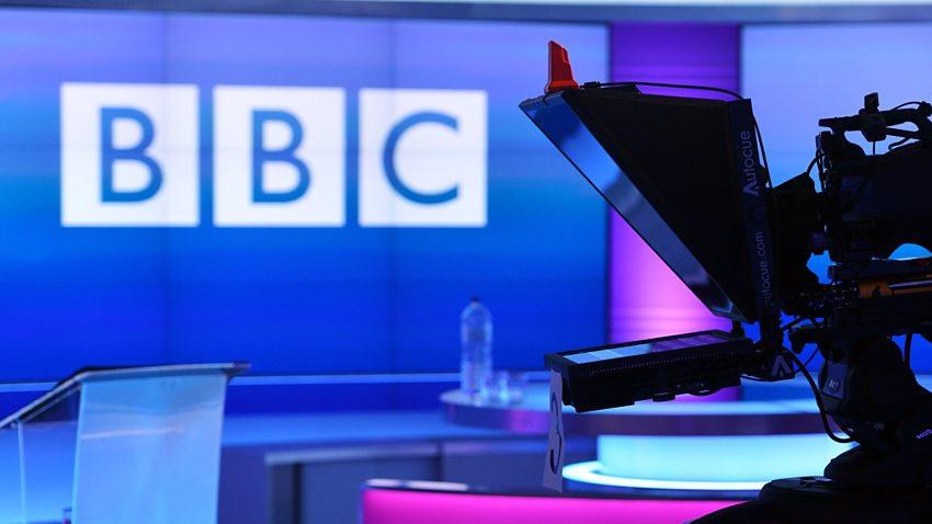 """BBC'ye """"kadın çalışanlara yönelik ayrımcılık"""" soruşturması!"""