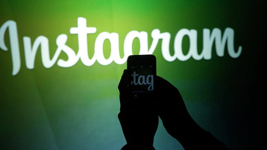 Instagram'a Ramazan'a özel kamera efekti!