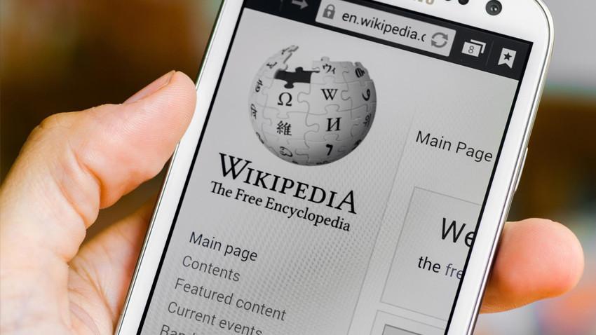 Wikipedia, 2 buçuk yılın ardından erişime açıldı