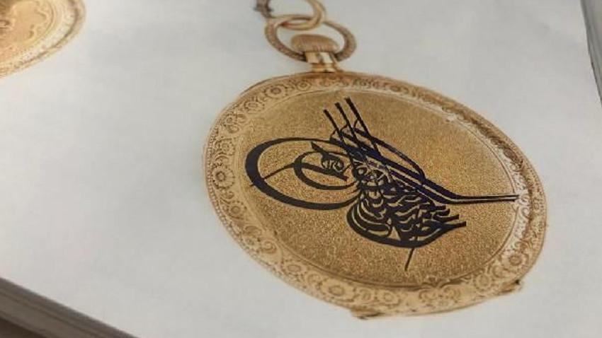 2. Abdülhamid'in saati rekor ücrete satıldı