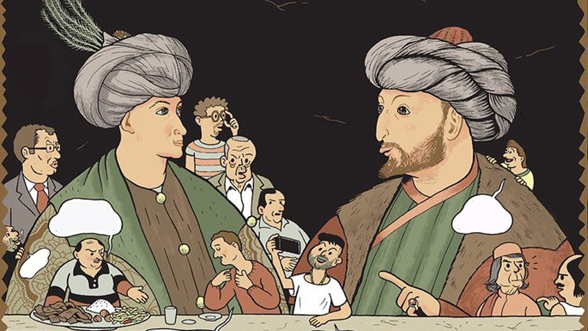 İBB'nin aldığı tablo Uykusuz'un kapağında: 'Resmi yorumlara kapatır mısınız?'
