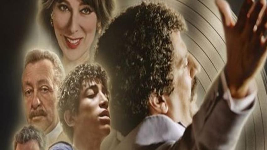 Müslüm filmi rekora koşuyor! 17 günlük hasılatı dudak uçuklattı!