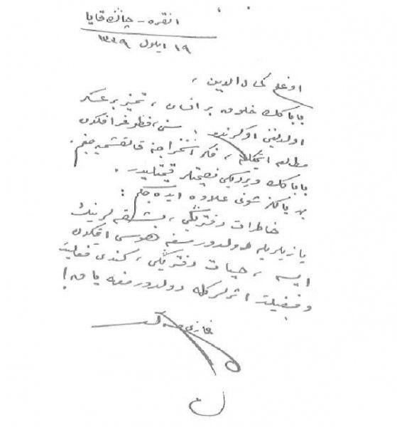 Kendi el yazısıyla Atatürk'ün görülmemiş not defteri - Sayfa 3